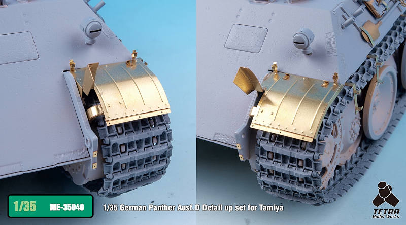ME3540 1/35 ドイツ陸軍 パンターD型 戦車(T社)用 エッチングパーツ
