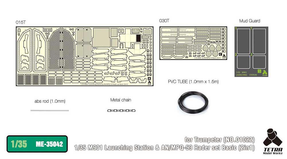 ME3542 1/35 MIM-104C ペトリオット PAC-2/レーダー(TR社 No.01022)用ディテールアップパーツセット (ベーシック)