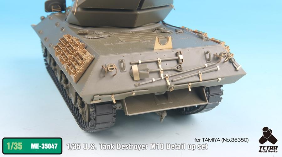 ME3547 1/35 アメリカ陸軍 M10駆逐戦車 中期型(T社35350)用 エッチングパーツ