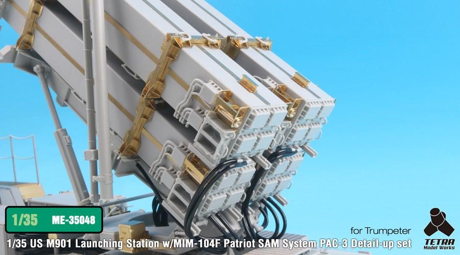 ME3548 1/35 MIM-104F パトリオット PAC-3/M901ランチャー・ステーション(TR社)用 エッチングパーツ