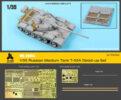 ME3554 1/35 ロシア陸軍 T-55A中戦車(TAK社)用 エッチングパーツ