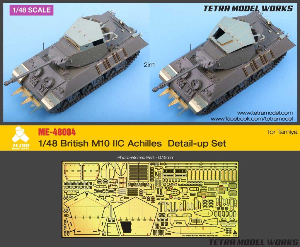 ME4804 1/48 イギリス駆逐戦車 M10 IICアキリーズ(T社)用 エッチングパーツ