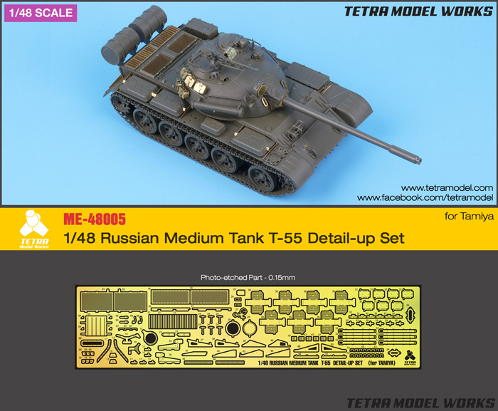 ME4805 1/48 ソビエト戦車 T-55(T社)用 エッチングパーツ