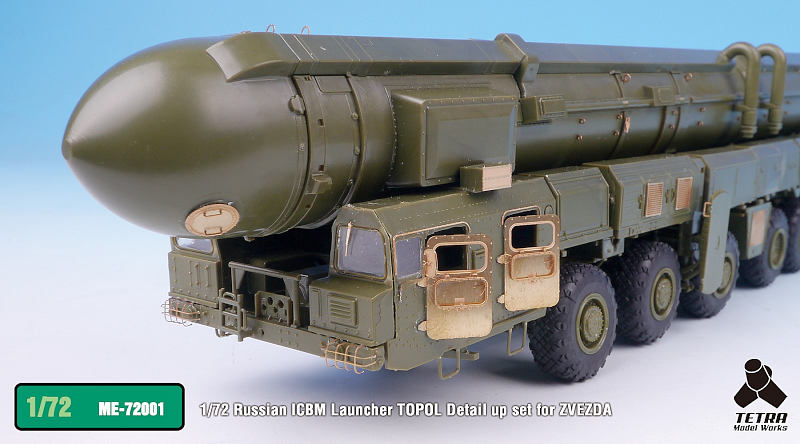 ME7201 1/72 ロシア陸軍 トーポリ(ZV社)用 エッチングパーツ
