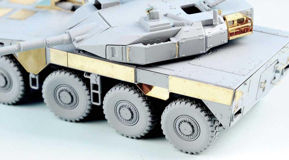 ME7205 1/72 陸上自衛隊 機動戦闘車 プロトタイプ(A社)用 エッチングパーツ