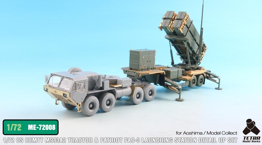 ME7208 1/72 HEMTT M983&パトリオットPAC-3発射機(A社/MC社)用 エッチングパーツ