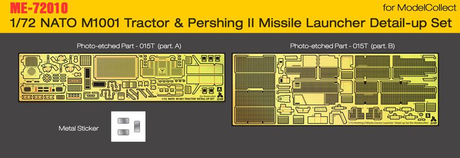 ME7210 1/72 NATO M1001トラクターwithパーシング2ミサイルランチャー(MC社)用 エッチングパーツ