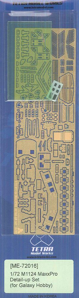 ME7216 1/72 M1124 MaxxPro用(GH社用)エッチングパーツ