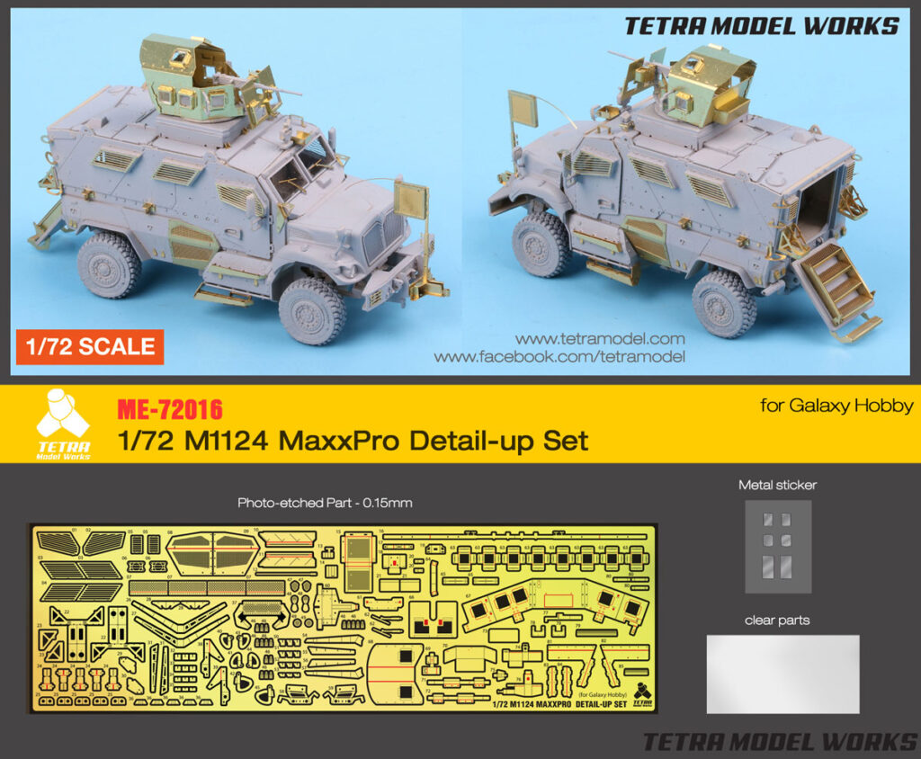 ME7216 1/72 M1124 MaxxPro(GH社)用 エッチングパーツ