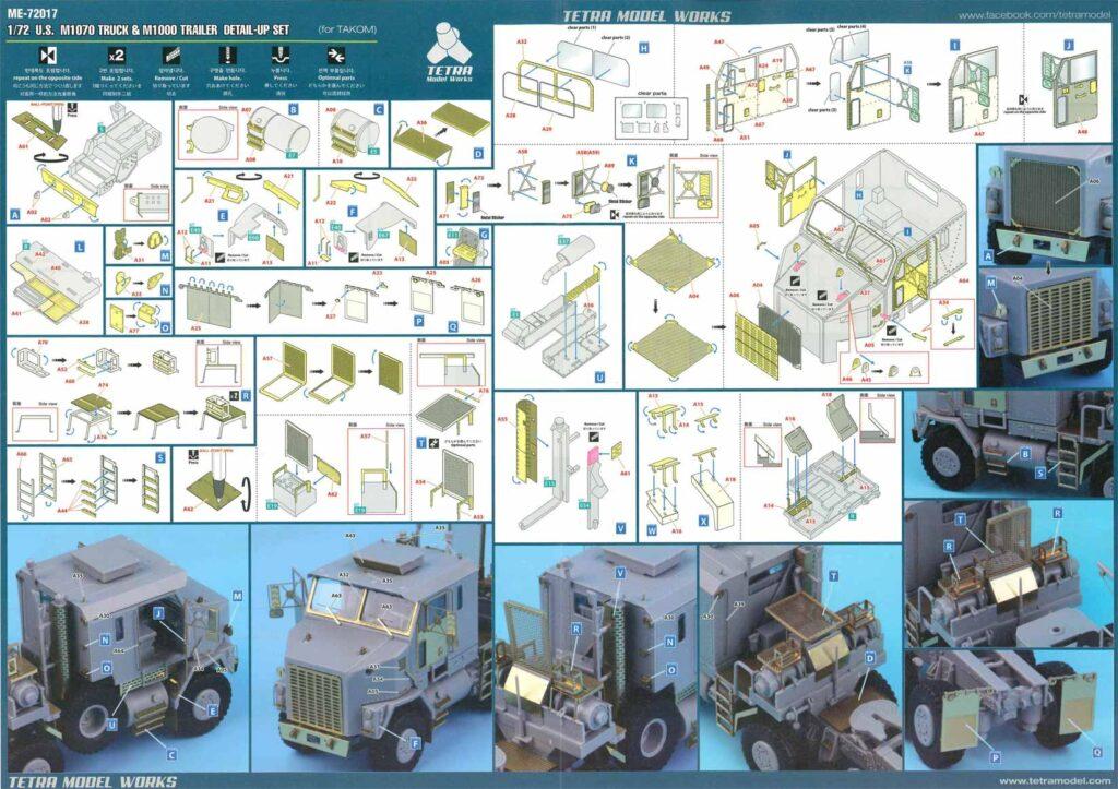 ME7217 1/72 M1070 & M1000 70トン 戦車運搬車(TAK社)用 エッチングパーツ