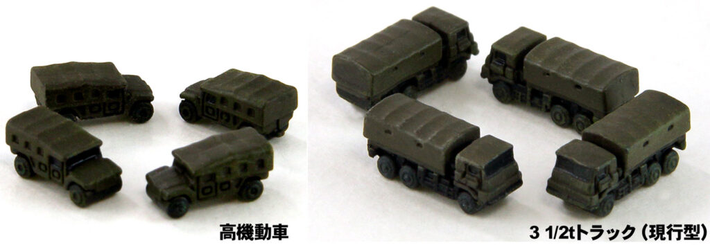 MI01 1/700 陸上自衛隊 車両セット 1