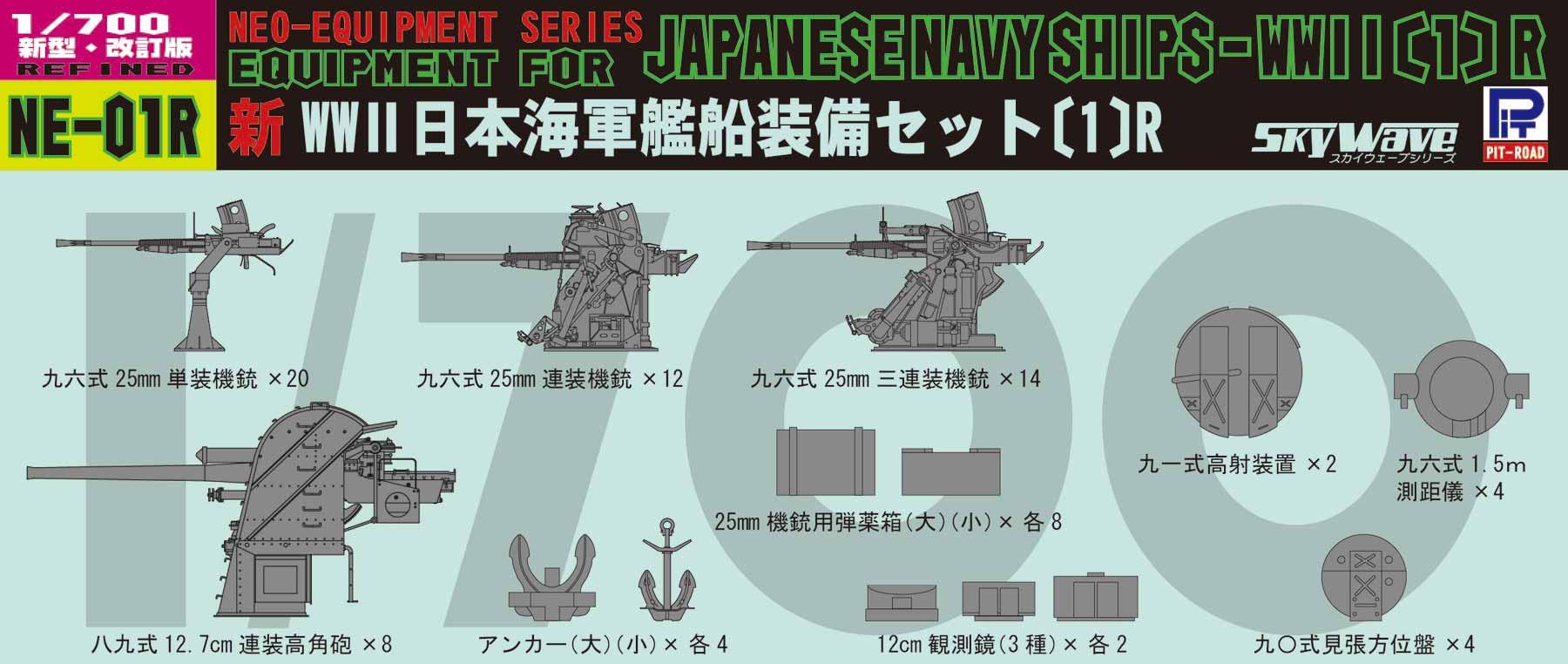 本体価格:2,000円 JANコード:498647001700