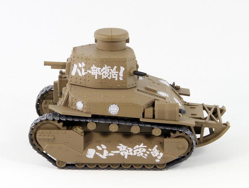 PD27「ガールズ&パンツァー」八九式中戦車甲型 エンディングVer.