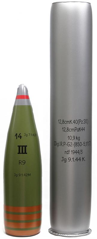PD38「ガールズ&パンツァー」ヤクトタイガー・マウス用 12.8cm榴弾/薬莢