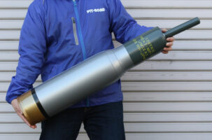 PD57 陸上自衛隊 10式戦車用120mm対戦車榴弾(HEAT弾)