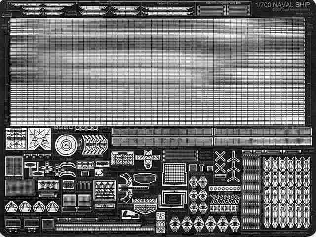 PE01 1/700 軍艦一般装備(手摺、レーダーなど)