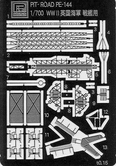 PE144 1/700 WWII イギリス海軍 戦艦(バーラム他)用 エッチングパーツ