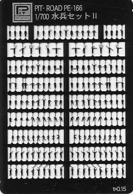 PE166 1/700 戦艦 大和対応 海軍将校・水兵