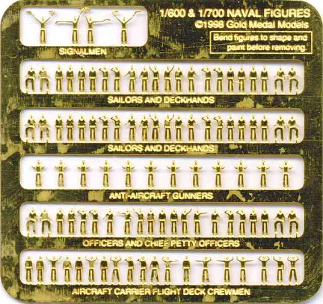 PE17 1/700 水兵