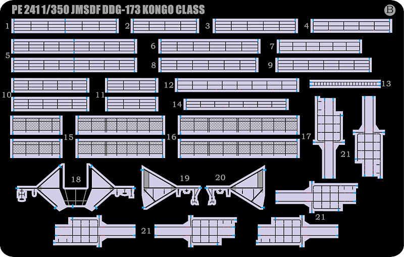 PE241 1/350 海上自衛隊 イージス護衛艦 こんごう型用 エッチングパーツ