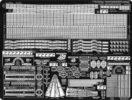 PE26 1/700 日本海軍 戦艦 大和/武蔵用 エッチングパーツ