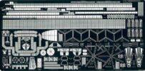 PE31 1/700 アメリカ海軍 揚陸艦 タラワ/サイパン用 エッチングパーツ