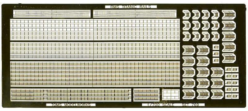 PE321 1/700 イギリス 豪華客船 オリンピック/タイタニック用 エッチングパーツ2