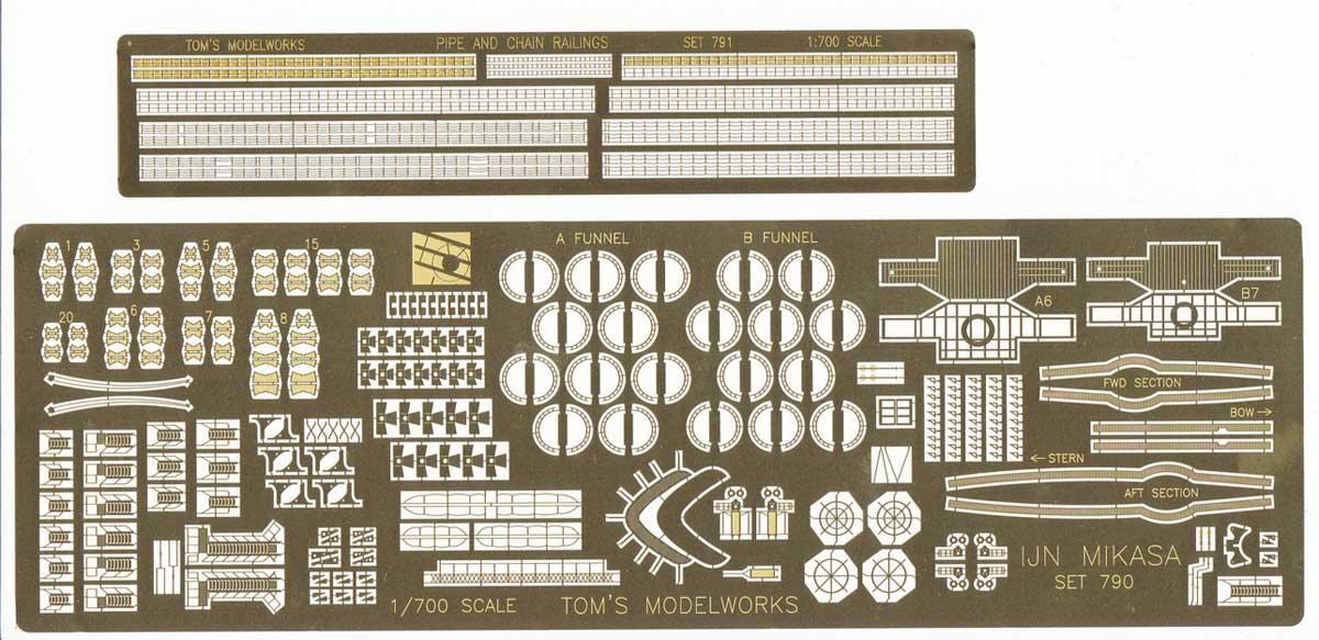 PE326 1/700 日本海軍 戦艦 三笠(H社)用 エッチングパーツ