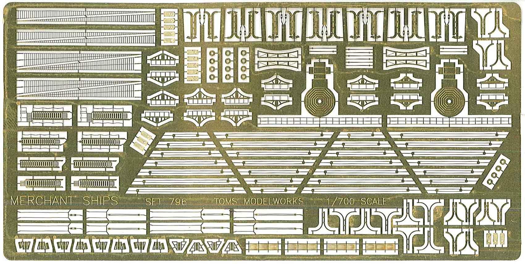 PE333 1/700 日本商船用 エッチングパーツ
