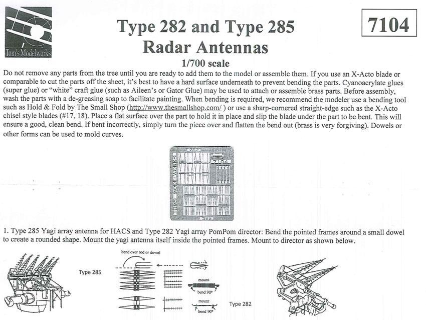 PE340 1/700 イギリス海軍 282、285型レーダー