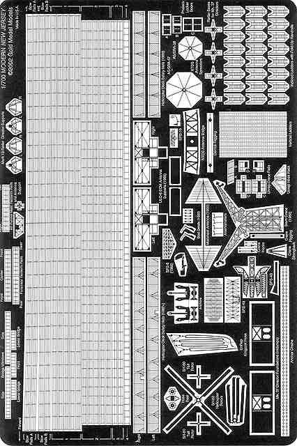 PE35 1/700 アメリカ海軍 戦艦 ニュージャージー用 エッチングパーツ