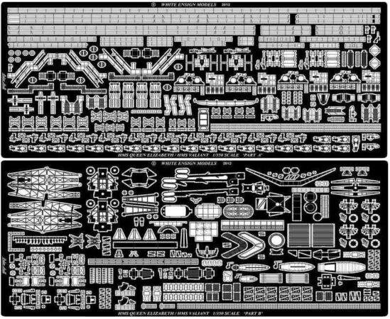 PE35160 1/350 イギリス海軍 戦艦 クイーン・エリザベス (TR社)用 エッチングパーツ