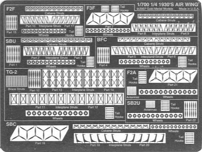 PE44 1/700 アメリカ海軍 1930年代 艦載機用 エッチングパーツ