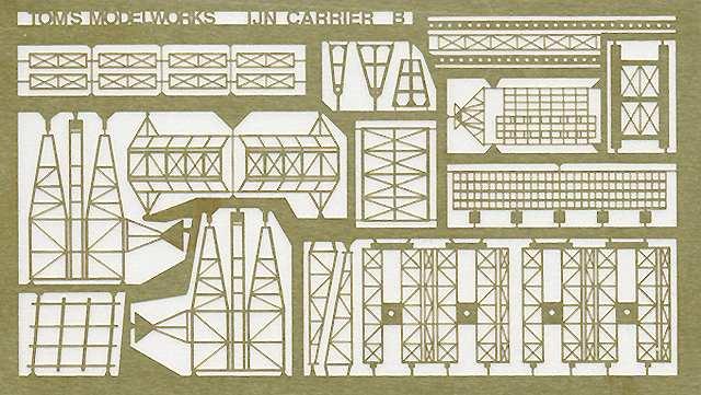 PE57 1/700 日本海軍 空母用 エッチングパーツ2