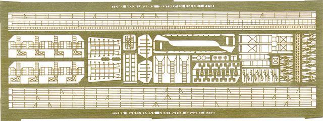 PE58 1/700 WWII アメリカ海軍 護衛駆逐艦用 エッチングパーツ