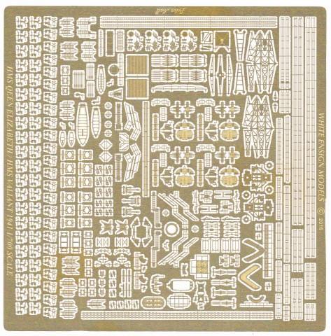 PE7120 1/700 イギリス海軍 戦艦 クイーン・エリザベス/ヴァリアント(ピットロード)用 エッチングパーツ