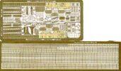 PE85 1/700 ドイツ海軍 戦艦 ビスマルク/ティルピッツ用 エッチングパーツ