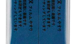 PY09 フィルムスティックやすり 220番