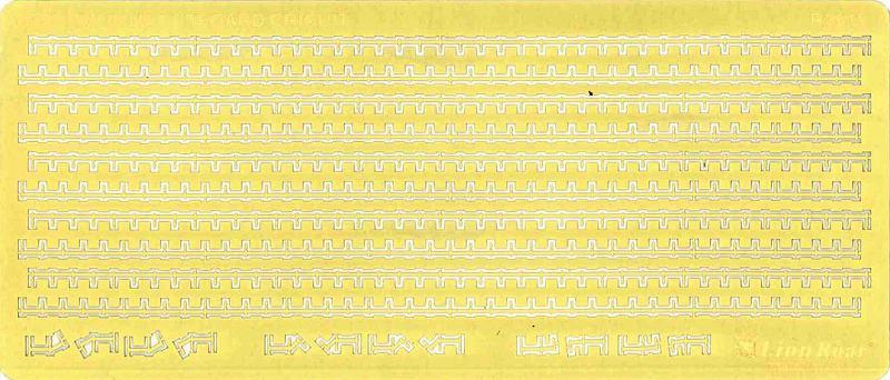 R3519 1/350 日本海軍 舷外電路