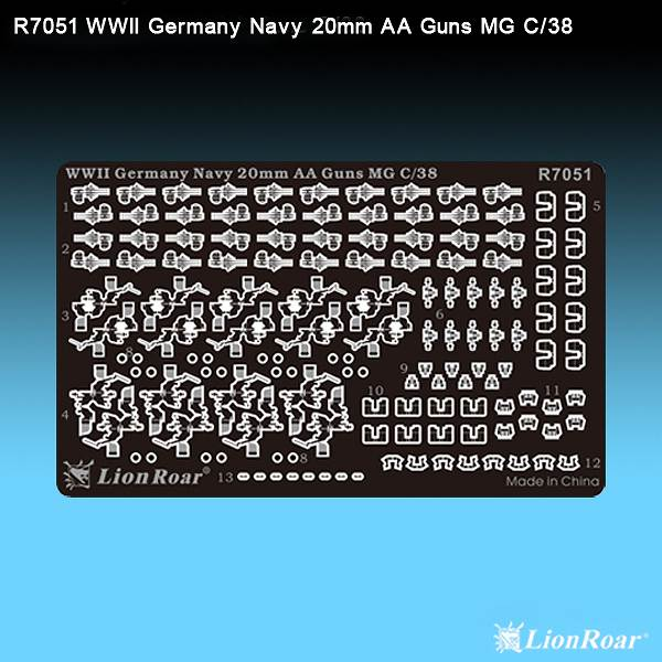 R7051 1/700 WWII ドイツ海軍 MG C/38 20mm対空機銃