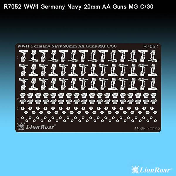 R7052 1/700 WWII ドイツ海軍 MG C/30 20mm対空機銃