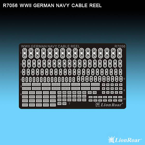 R7056 1/700 WWII ドイツ海軍 ケーブルリール