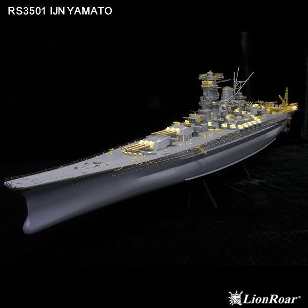 RS3501 1/350 日本海軍 戦艦 大和(T社78030)用 ディテールアップパーツセット