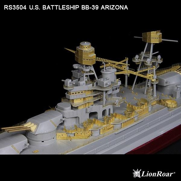RS3504 1/350 WWII アメリカ海軍 戦艦 BB-39 アリゾナ(HB社)用 ディテールアップパーツセット