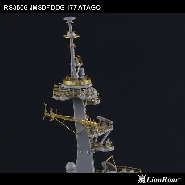 RS3506 1/350 海上自衛隊 イージス護衛艦 DDG-177 あたご(ピットロード)用 ディテールアップパーツセット