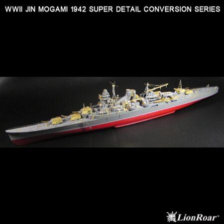 RS3508 1/350 日本海軍 重巡洋艦 最上 1942(T社)用 ディテールアップパーツセット