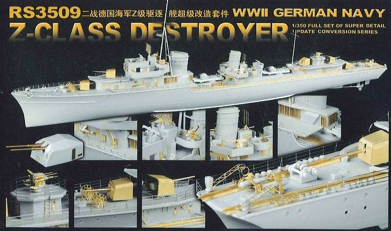 RS3509 1/350 WWII ドイツ海軍 Z級駆逐艦(D社/TR社)用 ディテールアップパーツセット