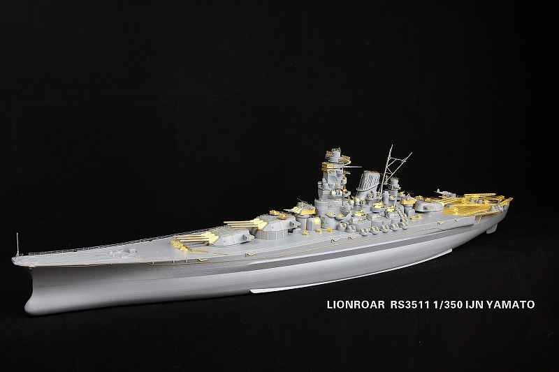 RS3511 1/350 日本海軍 戦艦 大和用(T社)用 ディテールアップパーツセット