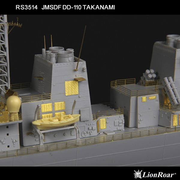 RS3514 1/350 海上自衛隊 護衛艦 たかなみ用 ディテールアップパーツセット