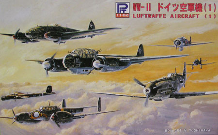 S17 1/700 WWII ドイツ空軍機 1